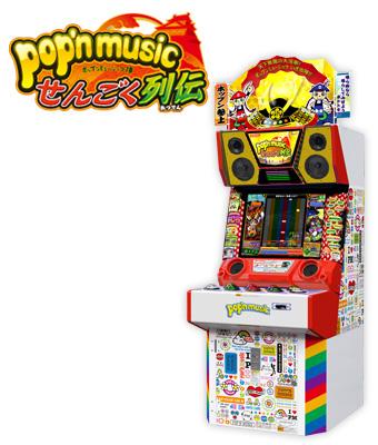 popn music