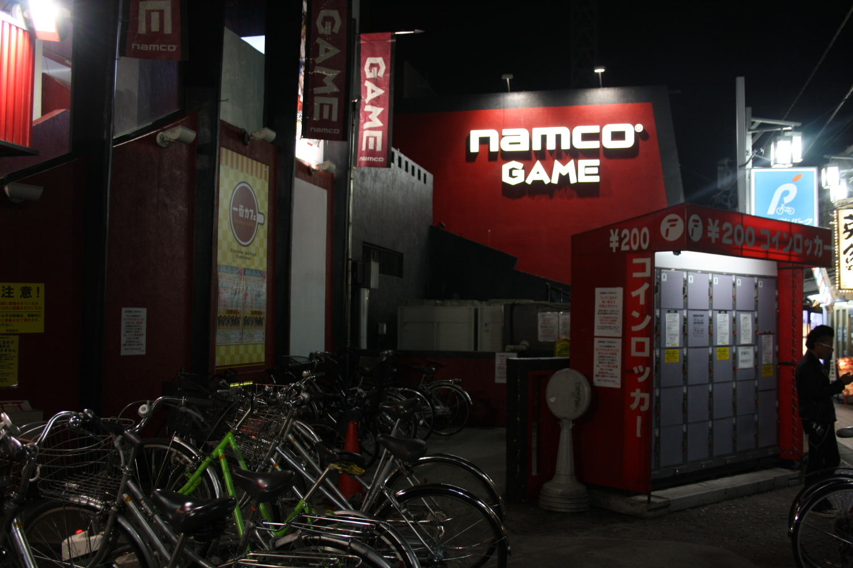 Namco Nakano