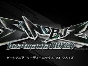IIDX24 SINOBUZ